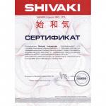 Shivaki SCH-489BE / SUH-489BE