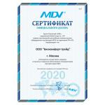Мульти-сплит система MDV MD4O-28HFN на четыре комнаты