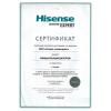Hisense AS-07HR4SYDDC5G/AS-07HR4SYDDCW