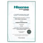 Hisense AS-07HR4SYDDC5G / AS-07HR4SYDDCW