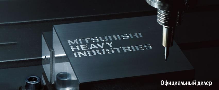 mitsubishi-heavy-industries-russia